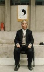 Гуо Пэй - полная биография